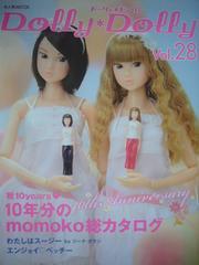 Dolly*Dolly ドーリィ ドーリィ vol.28 momoko ベッチー