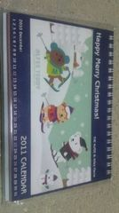 アルフィー ALFEE 非売品 ALFEE MANIA 2011年カレンダー 未使用、未開封