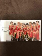 会報 NO.34/Hey!Say!JUMP