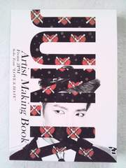 【JUN.K(2PM)】ソロツアー アーティストブック