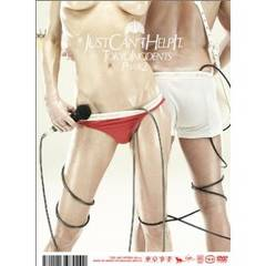 ■DVD『東京事変ライヴ Just cant help it