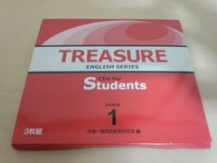 CD「TREASURE ENGLISH Students 1 Z会 英語リスニング教材英会話