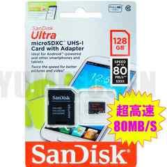 ����140�~�` SANDISK microSDXC 128GB ϲ��SDXC Class10 �10