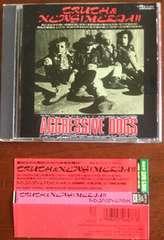 (CD)AGGRESSIVE DOGS/アグレッシブドッグス☆TRUTH&NEWS!MEDIA!!