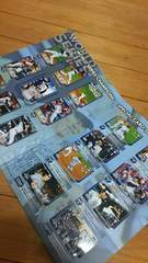 野球松井カードセット