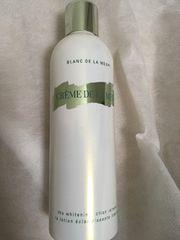 ドゥラメール  美白化粧水