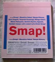 新品 SMAP