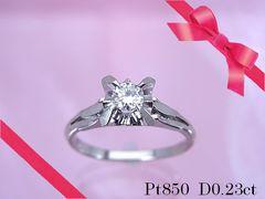 VVS1 Fカラー 0.23ct ダイヤモンド Pt リング 12.5号 仕上げ済★dot