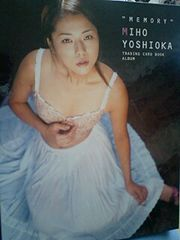 吉岡美穂★MEMORYトレーディングカードブック・アルバム