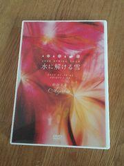 彩冷える DVD「水に溶ける雪」