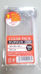 TP5-8サイズテープ付クリアパック50枚☆OPP袋