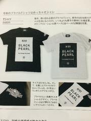 Black pearl complete Tシャツ 2016 新作 2枚セット L 新品
