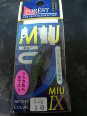 フォレスト MIU22g(カラー10)