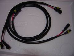 HID専用 高圧延長ケーブル1M×2本 送料無料