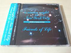CD「サザンオールスターズCOVERSア・ビシャス・ナイト・インNY」