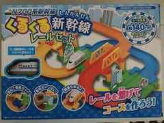 新幹線/レールセット/N700系