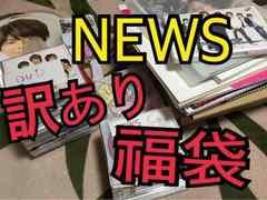 NEWS �W���j�[�Y �O�b�Y CD DVD �� ���� ���c�M�v