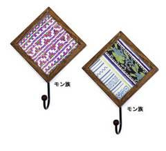 モン族 ナガ族 伝統布使用 フック コート掛け 鍵掛け 雑貨