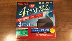 外付けHDD    BUFFALO  USBHDD 『即決時送料込み』