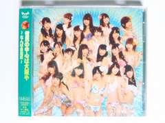 NMB48 アルバム 世界の中心は大阪や なんば自治区 劇場盤 新品