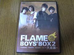FLAME DVD BOYS'BOX 2�`��ǐՁ`�t���C��