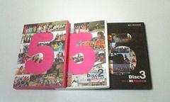 ネ申テレビ シーズン5 DVD全3巻