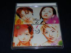 T&Cボンバー/TAIYO&CISCOMOON 1