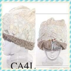 CA4LAパッチワーク風帽子