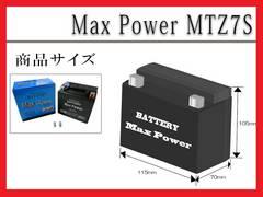 ■1年保証■液入充電済バッテリーYTZ7SFTZ7S FTZ5L-BSGT6B-3互換