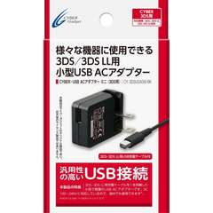 New3DS/LL�Ή� CYBER�EUSB AC������� �[�d�� �� DS�p