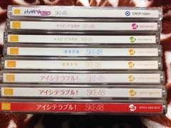SKE48 DVD�t��CD�܂Ƃߔ��� �I�L�h�L �A�C�V�e���u�� ��