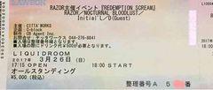 3/26 RAZOR/D/Initial'L/NOCTURNAL BLOODLUST 恵比寿LIQUIDROOM