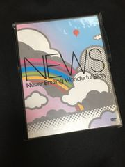 NEWS LIVE DVD Never Ending Wonderful Story 2007 初回限定盤