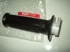 (64)GSX250EザリGSX250Eゴキ新品スロットルグリップ