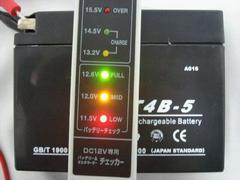 ■新品ジョグ スーパージョグZR YT4B-5 YT4B-BS互換バッテリー