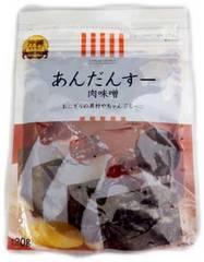 沖縄 肉味噌 あんだんすー 120g N34M-1