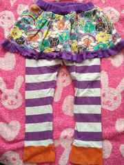 Berry's Berry★紫のスカンツ 100