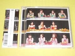 DVD★即決★Hello Project★セクシーオトナジャン エレジーズ