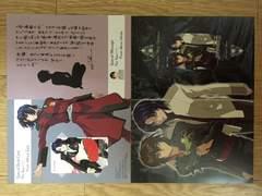 ガンダムSEED DESTINY☆図書カード2枚送料込/石田彰