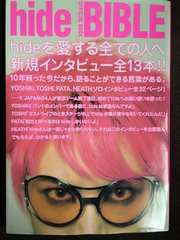 X JAPAN hide BIBLE ヒデ エックスジャパン YOSHIKI