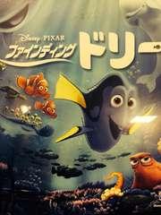 映画-ファインディングドリー Blu-ray 正規品 ディズニー