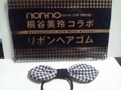 non-no桐谷美鈴コラボ リボンヘアゴム2014年3月