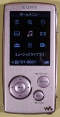 SONY(ソニー)ウォークマン,NW-A805,2GB,中古