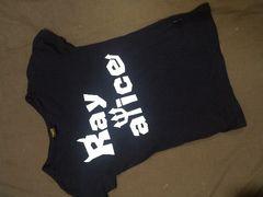 レイアリス 半袖Tシャツ 150 バクプリあり!激安処分価格!