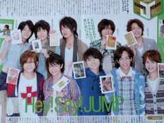 Hey! Say! JUMP★切リ抜キ★2010振り返り