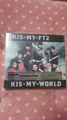 Kis-My-Ft2☆KIS-MY-WORLD☆通常盤CD☆キスマイ