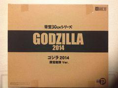 東宝30cmシリーズ GODZILLA ゴジラ(2014) 限定咆哮Ver