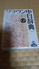 �N���E������T�@�t�^��CD�t��