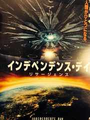 映画-インデペンデンス・デイ リサージェンス Blu-ray 正規品