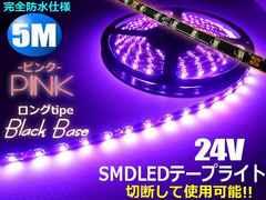 �g���b�N24V�p 5M SMDLED�e�[�v���C�g ���x�[�X �h�� �s���N